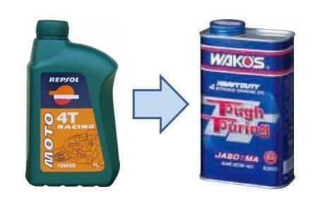 REP-WAKO2.JPG